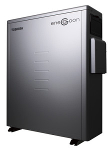 定置式蓄電システムエネグーン外観写真